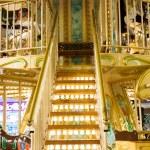 Carousel — Stock Photo #66903287