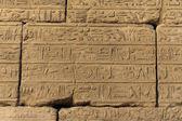 Old egypt hieroglyphs  in .Luxor — Stock Photo