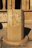 Old egypt hieroglyphs in  Luxor. — 图库照片
