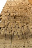 Old egypt hieroglyphs in Luxor — Stock Photo