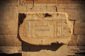 Egypt hieroglyphs carved on  stone — Stock Photo
