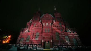 Facade of Moscow historical museum — Stock Video