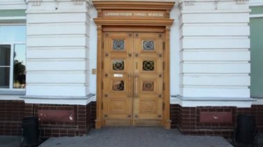 City administration of Vologda — Stock Video