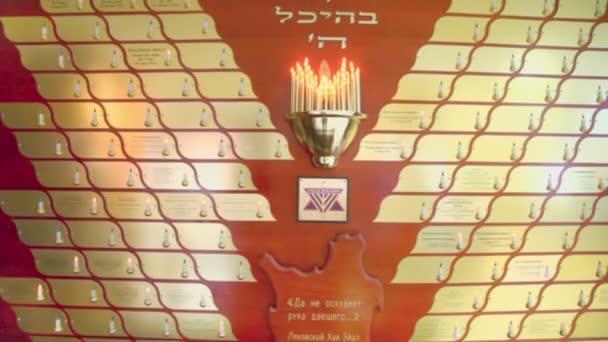 Memorial wall in synagogue — Vidéo