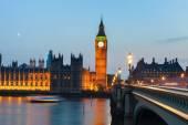 London at night — Stock Photo