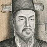 Постер, плакат: Yi Sun sin