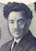 Hideyo Noguchi — Stock Photo