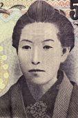 Ichiyo Higuchi — Stock Photo