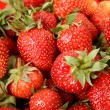 Fresh strawberries — Stock Photo #52672545