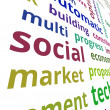 Social market — Stock Photo #70932875