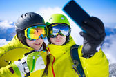 Young couple taking a selfie — Stock Photo