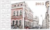 Calendario per il 2015. paesaggio urbano. stile vintage. — Vettoriale Stock