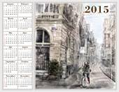 Calendar 2015 with illustration of city street.  Watercolor styl — Stock Vector