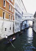 Illustration of Venetian canal. Italy. — Stock Vector