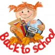 Back to scool — Stock Vector #53656285