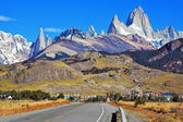 Mountains in Patagonia — Stock Photo