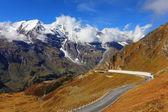 The highest mountain peaks — Stock Photo