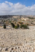 Ancient cemetery in Jerusalem — Stock Photo