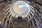 Hall of the Holy Sepulcher — Stock Photo