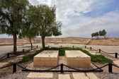 Grave of David Ben-Gurion — Stock Photo
