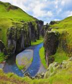 Picturesque canyon Fjadrargljufur — Stock Photo