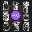 Rustic, mason and canning jars — Stock Vector #51955935