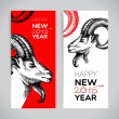 Happy New Year and Merry Christmas banner set. Hand drawn sketch — Stock Vector #56711775