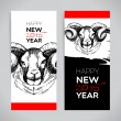 Happy New Year and Merry Christmas banner set. Hand drawn sketch — Stock Vector #56711803