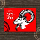 Happy New Year and Merry Christmas card. Hand drawn sketch  — Stockvektor