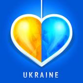 Hart van Oekraïne — Stockvector