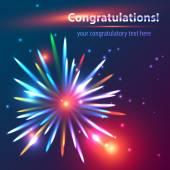 Congratulatory fireworks — Stockvector