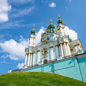 St. Andrew's church in Kyiv — Stock Photo