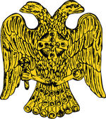 Byzantine double headed eagle — Vector de stock