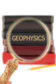 Looking in on education -  Geophysics — Stock Photo