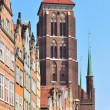 Gdansk Old Town — Stock Photo #56070079