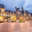 Wonderful view of Hotel de Ville at summer sunset - Paris — Stock Photo #51836955