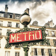Retro metro station sign France — Stock Photo #52410477