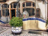 卡萨巴特罗公寓门面 — 图库照片