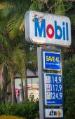 Mobil fuel stationwith gasoline prices. — Stock Photo