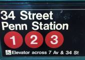 Penn Station subway sign — Stock Photo