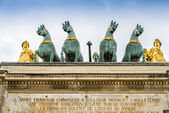 Quadriga on the Arc de Triomphe — Foto Stock