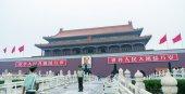 The Forbidden City in Beijing — Stock Photo