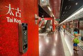 Tai Koo subway station interior — Stock Photo
