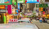 Taxis on city streets in Hong Kong — Stock Photo