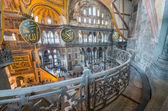 The Hagia Sophia interior — Stock Photo