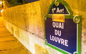 Quai du Louvre street sign in Paris — Stock Photo