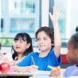 Multiracial classroom primary school. — Stock Photo #61906595