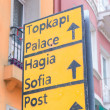 Istanbul street directions for main landmarks — Stock Photo #62938571