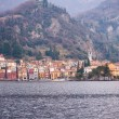 Small town on Lake Como — Stock Photo #68800855