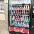 Постер, плакат: DUSSELDORF GERMANY MAY 4 2015: Coca cola drink machine distr